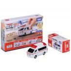トミカ4D 06 トヨタ ハイメディック救急車 4Dトミカ サウンド ミニカー 車 おもちゃ 車のおもちゃ 男の子 プレゼント 誕生日 プレゼント タカラトミー