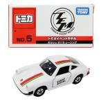 トミカ イベントモデル2015 【No.5】ポルシェ 911A レーシング トミカ ミニカー 車 おもちゃ 車のおもちゃ イベント限定 トミカ博 タカラトミー