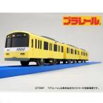 オリジナルプラレール 京急新1000形 KEIKYU YELLOW HAPPY TRAIN