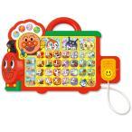 アンパンマン うたって♪そだてる♪英語耳 チャチャチャ♪チャンツ♪ はじめてのアンパンマンABCボード 知育玩具 クリスマス プレゼント セガトイズ
