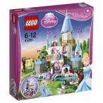 レゴ ディズニー・プリンセス 41055 シンデレラの城 レゴブロック LEGO 誕生日 プレゼント