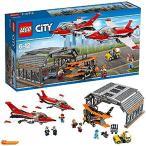 レゴ シティ 60103 エアーショー LEGO レゴブロック 女の子プレゼント 男の子プレゼント 誕生日プレゼント クリスマスプレゼント