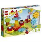 レゴ デュプロ 10845 はじめてのデュプロ くるくるカップ LEGO ブロック 女の子プレゼント 男の子プレゼント 誕生日プレゼント
