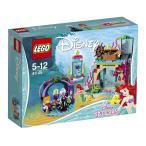 レゴ ディズニー アリエル 41145 海の魔女アースラのおまじない レゴブロック LEGO 女の子 プレゼント クリスマス プレゼント 誕生日 プレゼント