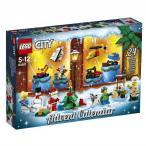 レゴ シティ 2018 アドベントカレンダー 60201 レゴブロック LEGO 女の子プレゼント 男の子プレゼント 誕生日プレゼント クリスマスプレゼント