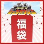 2017 おもちゃ福袋  ジュウオウジャー福袋  20,000円以上入ってます!!  安心してください!仮面ライダーが入っていますよ