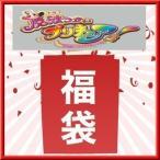 2018 プリキュア おもちゃ 福袋 20,000円以上入ってます!!安心してください!プリキュアが入っていますよ!!