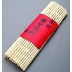 南京玉すだれ(大)木綿糸仕様 30cm×44本