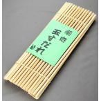 南京玉すだれ(大)蝋引麻糸仕様 30cm×44本