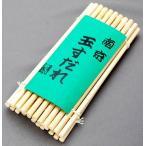 南京玉すだれ(ミニ)木綿糸仕様 18cm×28本