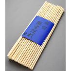 南京玉すだれ(プロ用)木綿糸仕様 33cm×56本