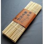 南京玉すだれ(プロ用)蝋引麻糸仕様 33cm×56本