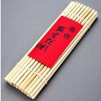 南京玉すだれ(小)木綿糸仕様 25cm×30本