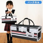 絵の具バッグ ボーダーリボン 女の子に人気 画材バッグ 小学校 小学生用 かわいい 水彩バッグ
