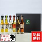 【期間限定特別価格】小豆島東洋オリーブ 和み・爽み・巧み・ガーリックオイルセット [F-50C]