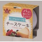 トーヨーフーズの防災食セットD(どこでもスイーツ缶ミニ 65g チーズケーキ・ガトーショコラ・抹茶チーズケーキ各2缶)