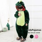 ハロウィン コスプレ ハロウィン衣装 子供 着ぐるみ パジャマ 子供用 アニマル キッズ 恐竜パジャマ クマ 恐竜着ぐるみ 可愛い 男女兼用恐竜パジャマ 部屋着
