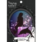 ウォールステッカー 貼りはがし可能 人魚姫 マーメード 童話 フェアリーテイル メーカー直販