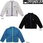 CONVEX コンベックス/valueフリースジャケット/100〜150cm/2016AW/convex398025-1