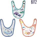 BIT'Z/3Pセットちびスタイ/50〜80cm/2020AW/B443010