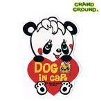 ショッピンググラグラ IN CARシール/グラグラムー/grand ground dreamu/2015SS/6151710