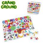 グラグラ grand ground/ジグソーパズル