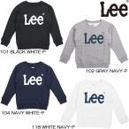 Lee キッズ/ロゴスウェット/100-150cm/LK0267