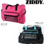 ZIDDY/ジディー/チャーム付ボストンバッグ/130-160cm対応/2020SS/1234-21003