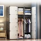 収納家具 新年セール 衣類収納 組み立て式 おしゃれ家具 スリム ブラック L031BK 衣装ケース人気商品