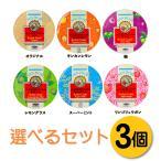 「<京都念慈菴 枇杷潤喉糖 選べる3個セット> 喉ケア のど飴 ボイスケア 缶入60g x3個 台湾 お土産 ギフト」の画像