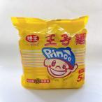 Yahoo! Yahoo!ショッピング(ヤフー ショッピング)<味王 王子麺 原味>オリジナル味 即席麺 台湾スナック菓子 (5食入)