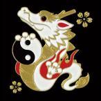 蒔絵シール 「招福十二支蒔絵 辰(たつ)」ステッカー お守り ご利益 縁起物 龍 竜