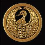 家紋 蒔絵シール 家紋ステッカー 「丸に鶴の丸」 金