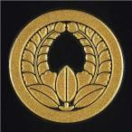 家紋ステッカー 蒔絵シール 「 丸に上り藤 」 金
