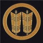 家紋ステッカー 蒔絵シール 「 丸に並び矢 」 金