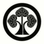 家紋ステッカー 蒔絵シール 「 丸に立葵 」 黒