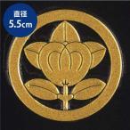 家紋 蒔絵シール 家紋ステッカー 「丸に橘」 金 55mm