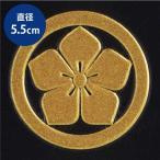 家紋 蒔絵シール 家紋ステッカー 「丸に桔梗」 金 55mm