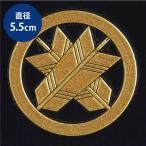 家紋 蒔絵シール 家紋ステッカー 「丸に違い矢」 金 55mm