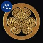 家紋 蒔絵シール 家紋ステッカー 「丸に水戸葵」 金 55mm