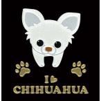 蒔絵シール 「I LOVE DOG2 チワワ」 ステッカー 犬 いぬ イヌ ペット