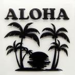 ハワイアン 蒔絵シール 「サンセット 黒」