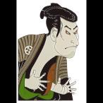 蒔絵シール 「日本の意匠 写楽 江戸兵衛」ステッカー 東洲斎写楽 浮世絵 絵画