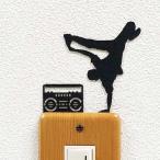 「ウォールステッカー 「Dance ダンス(ブレイクダンス)」」の画像