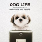 DOG LIFE Color ドッグライフ カラー  「シーズー」 犬 カラー ウォールステッカー
