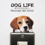 DOG LIFE Color ドッグライフ カラー 「ビーグル」 犬 カラー ウォールステッカー