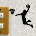 スポーツ ウォールステッカー  (バスケットボール ダンクシュート)スイッチ ステッカー