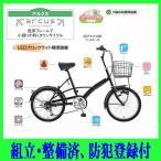【店頭受取商品】サカモトテクノ2020モデル  20アルクス6S 20-6LMT-ARFB360 2...