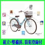 子供用自転車 サカモトテクノ 24�