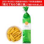 toyosu-shop_731899